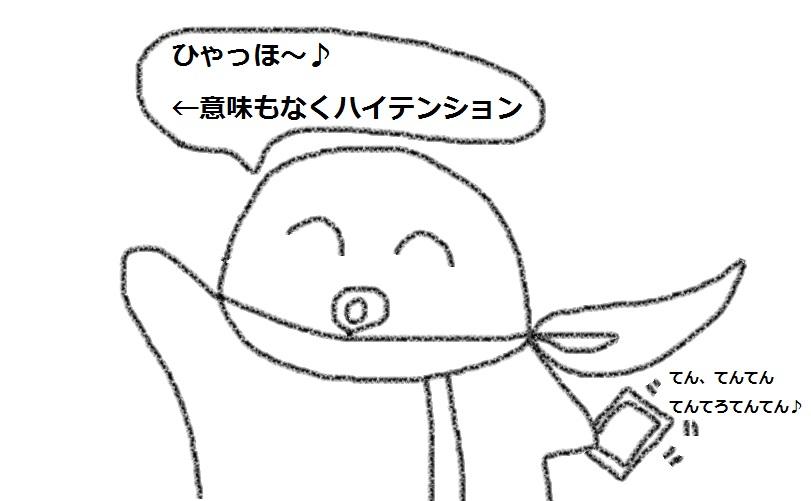 f:id:kanahiro9-22_22-8-8:20180630122425j:plain