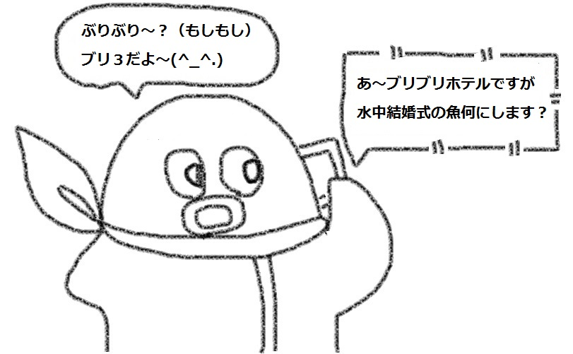 f:id:kanahiro9-22_22-8-8:20180630122451j:plain