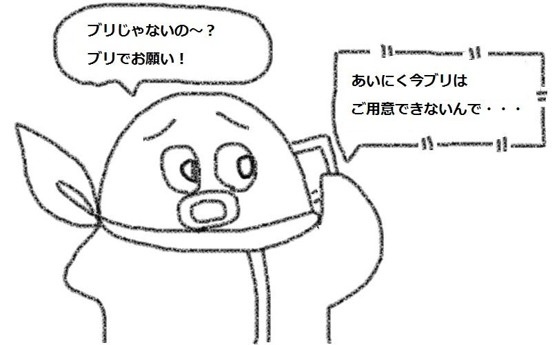 f:id:kanahiro9-22_22-8-8:20180630122515j:plain