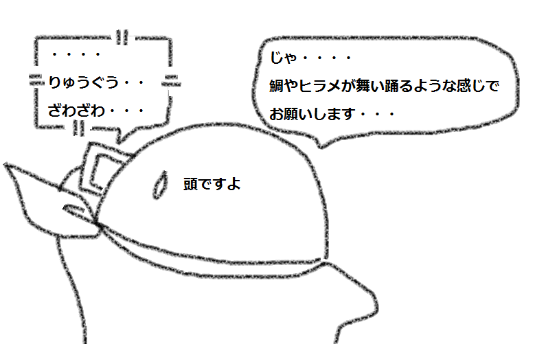 f:id:kanahiro9-22_22-8-8:20180630122537p:plain