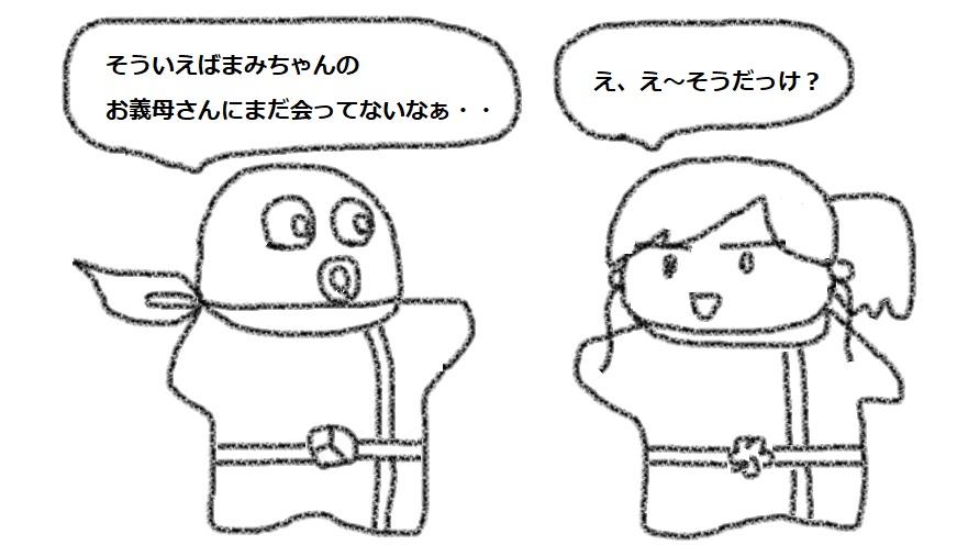 f:id:kanahiro9-22_22-8-8:20180701051712j:plain