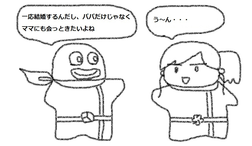 f:id:kanahiro9-22_22-8-8:20180701051753j:plain
