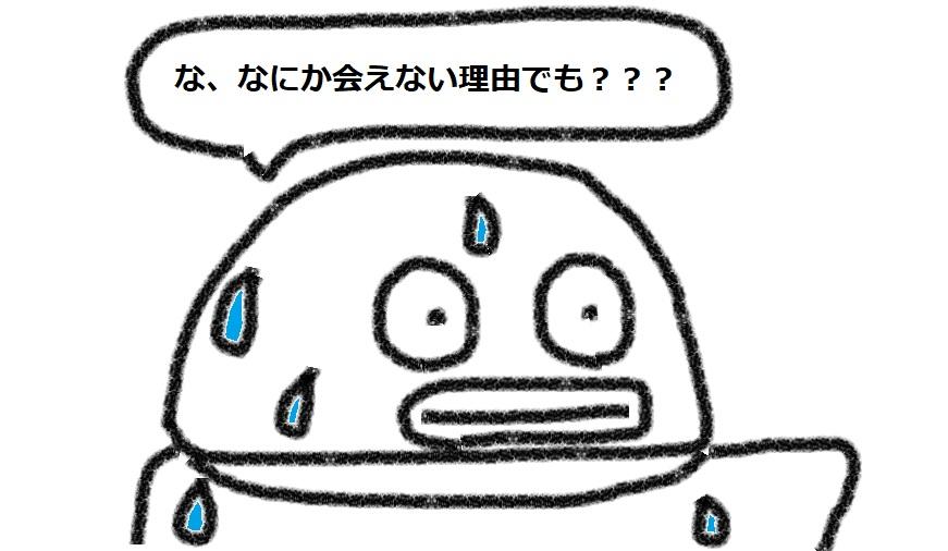 f:id:kanahiro9-22_22-8-8:20180701051817j:plain
