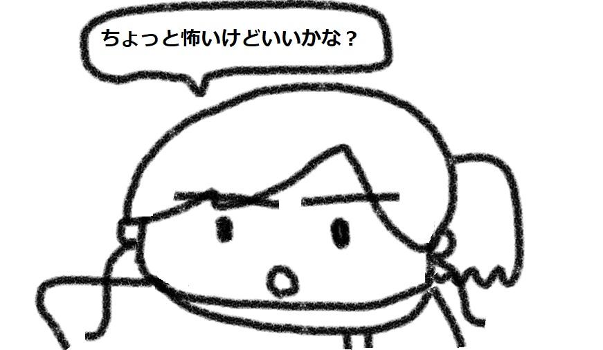 f:id:kanahiro9-22_22-8-8:20180701051837j:plain