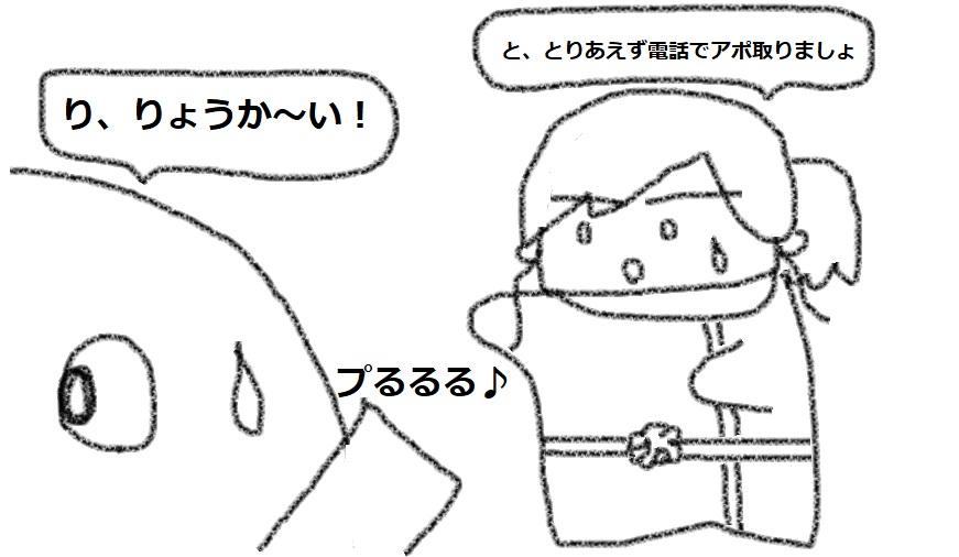 f:id:kanahiro9-22_22-8-8:20180701105617j:plain