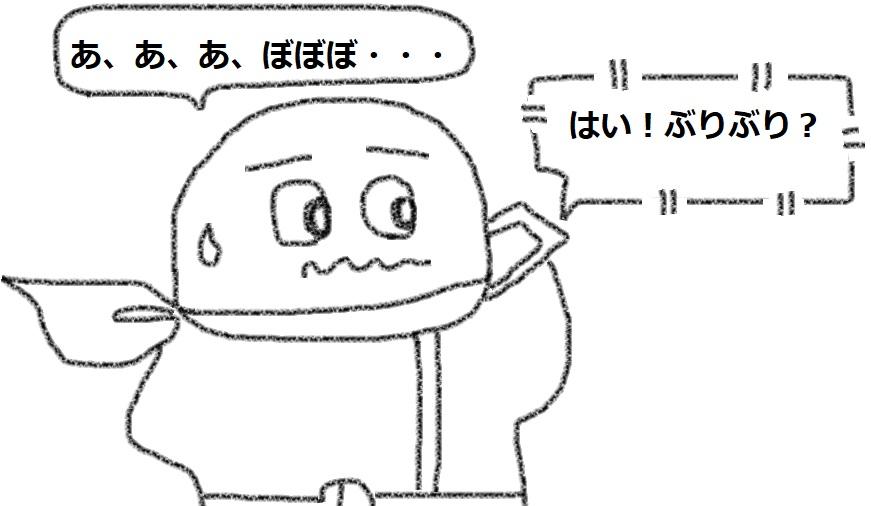 f:id:kanahiro9-22_22-8-8:20180701105653j:plain