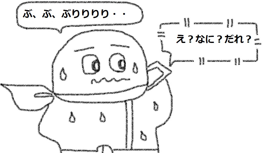 f:id:kanahiro9-22_22-8-8:20180701105718j:plain