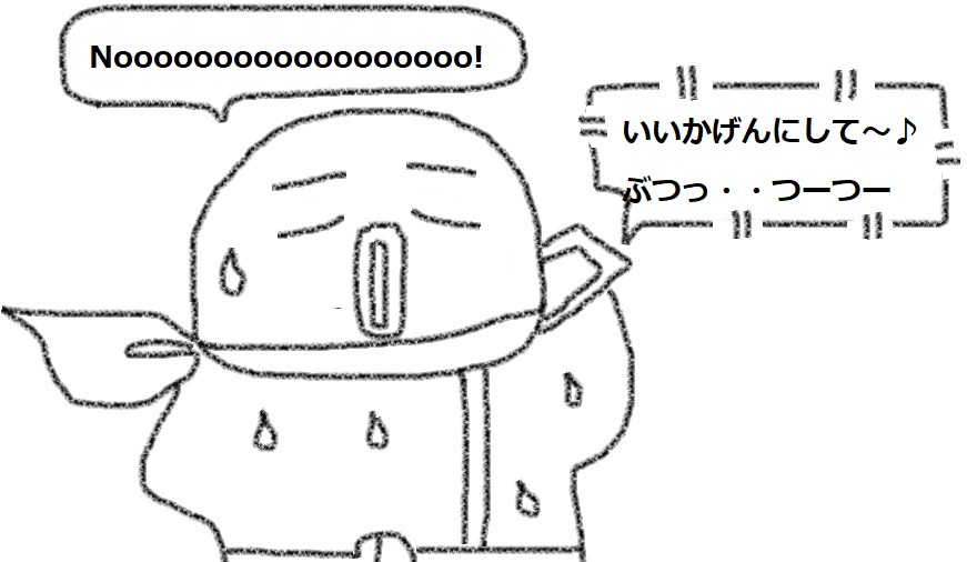 f:id:kanahiro9-22_22-8-8:20180701105736j:plain