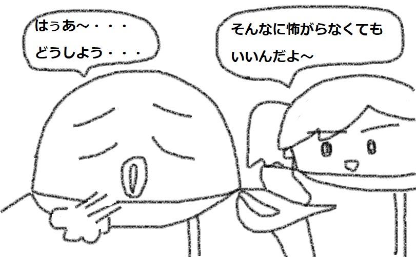 f:id:kanahiro9-22_22-8-8:20180702225437j:plain