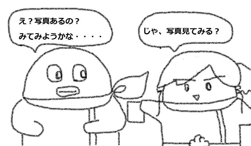 f:id:kanahiro9-22_22-8-8:20180702225506p:plain