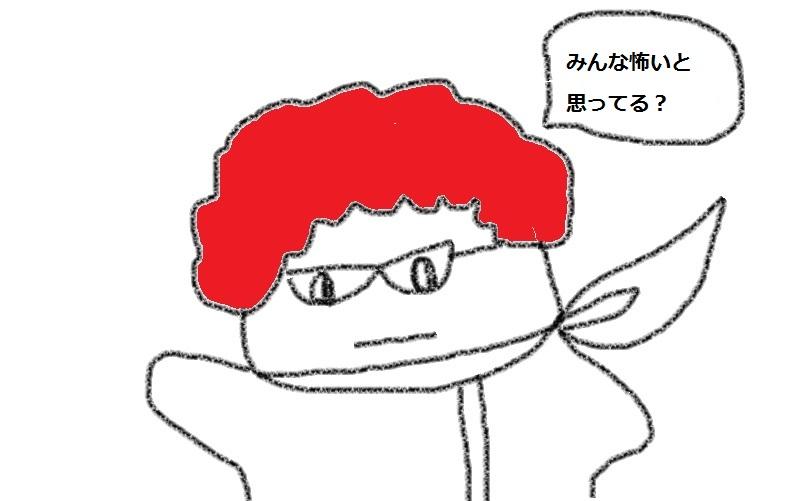 f:id:kanahiro9-22_22-8-8:20180704075918j:plain