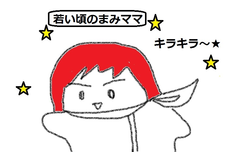 f:id:kanahiro9-22_22-8-8:20180704075954j:plain
