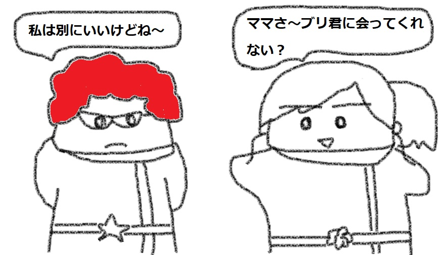f:id:kanahiro9-22_22-8-8:20180705075549j:plain