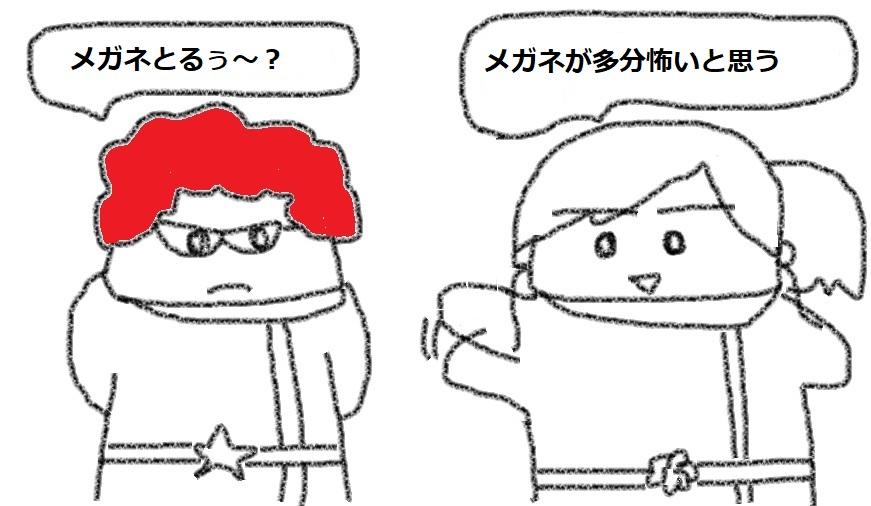 f:id:kanahiro9-22_22-8-8:20180705075628j:plain