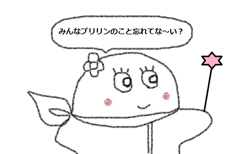 f:id:kanahiro9-22_22-8-8:20180706142711p:plain