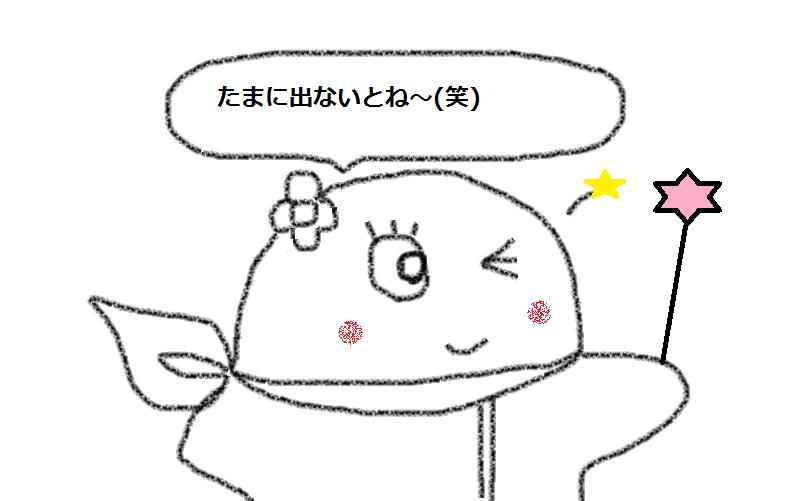 f:id:kanahiro9-22_22-8-8:20180706142735p:plain