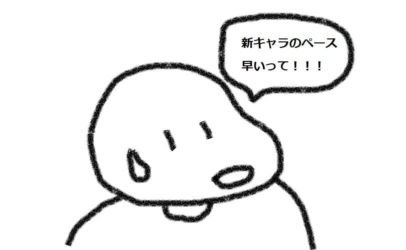 f:id:kanahiro9-22_22-8-8:20180706142813j:plain