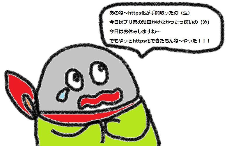 f:id:kanahiro9-22_22-8-8:20180707150300j:plain