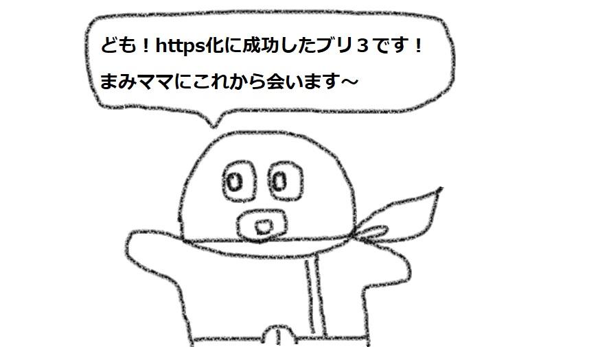 f:id:kanahiro9-22_22-8-8:20180708062950j:plain