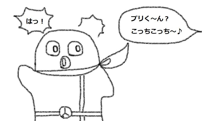 f:id:kanahiro9-22_22-8-8:20180708063014j:plain