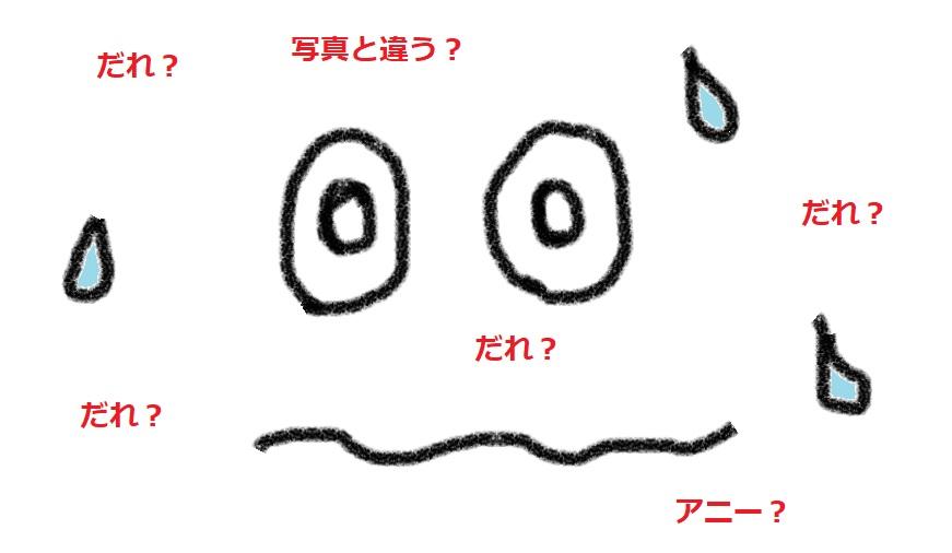 f:id:kanahiro9-22_22-8-8:20180708063349j:plain