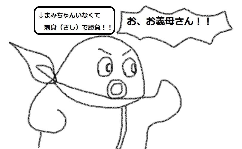 f:id:kanahiro9-22_22-8-8:20180709180600j:plain