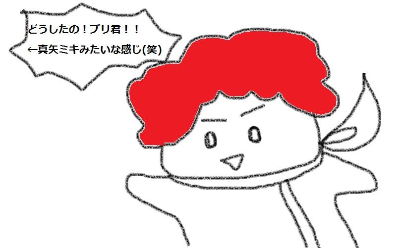 f:id:kanahiro9-22_22-8-8:20180709180645j:plain