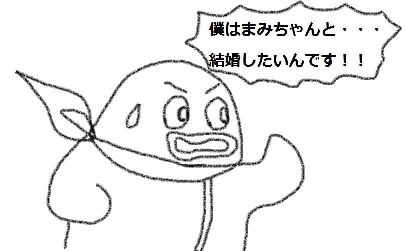 f:id:kanahiro9-22_22-8-8:20180709180703j:plain