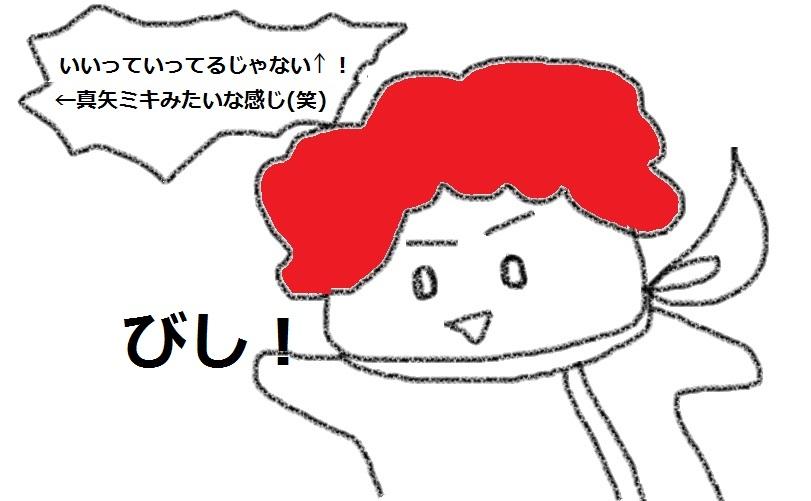 f:id:kanahiro9-22_22-8-8:20180709180721j:plain