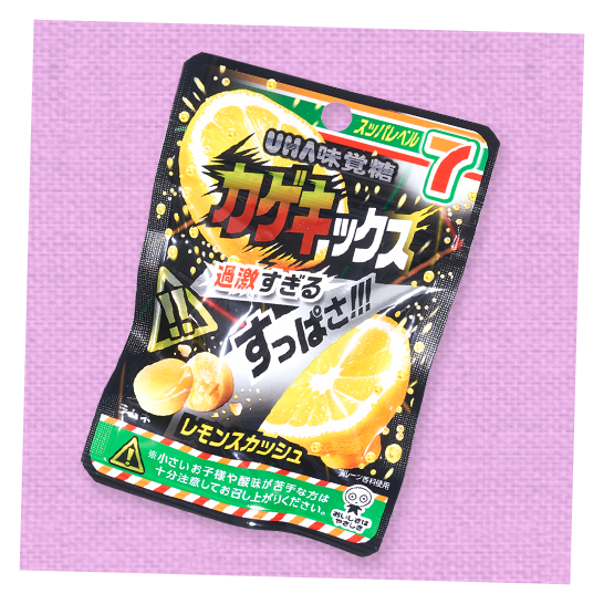 f:id:kanahiro9-22_22-8-8:20180710053704p:plain