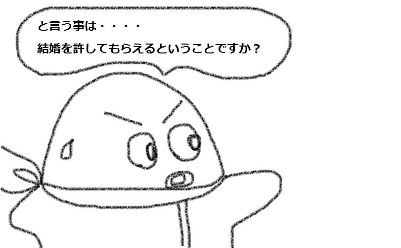 f:id:kanahiro9-22_22-8-8:20180710153105j:plain