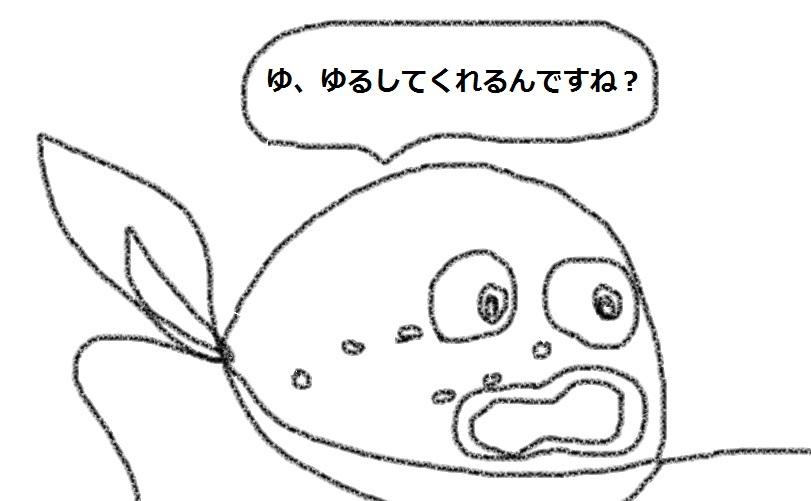 f:id:kanahiro9-22_22-8-8:20180710153148j:plain