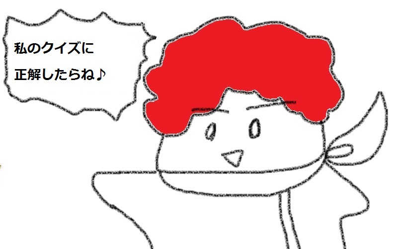 f:id:kanahiro9-22_22-8-8:20180710153211j:plain