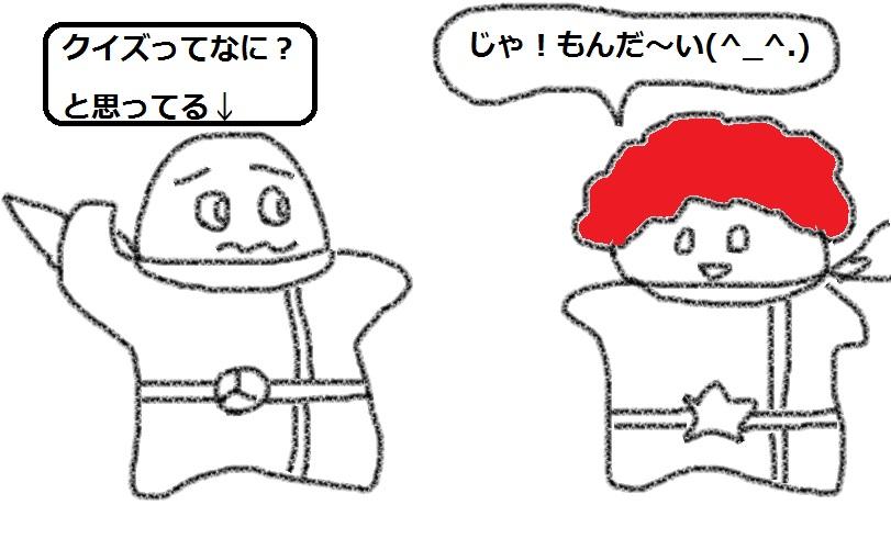 f:id:kanahiro9-22_22-8-8:20180711120654j:plain