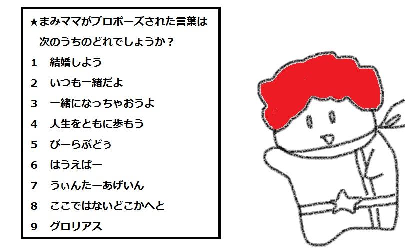 f:id:kanahiro9-22_22-8-8:20180711120716j:plain