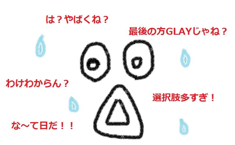 f:id:kanahiro9-22_22-8-8:20180711120747j:plain