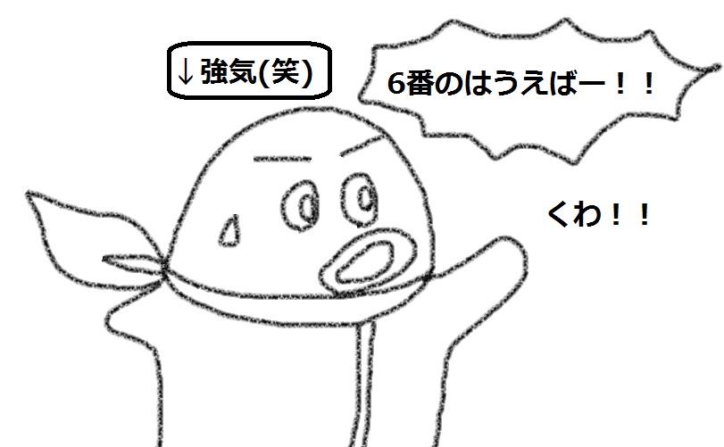 f:id:kanahiro9-22_22-8-8:20180711120804j:plain