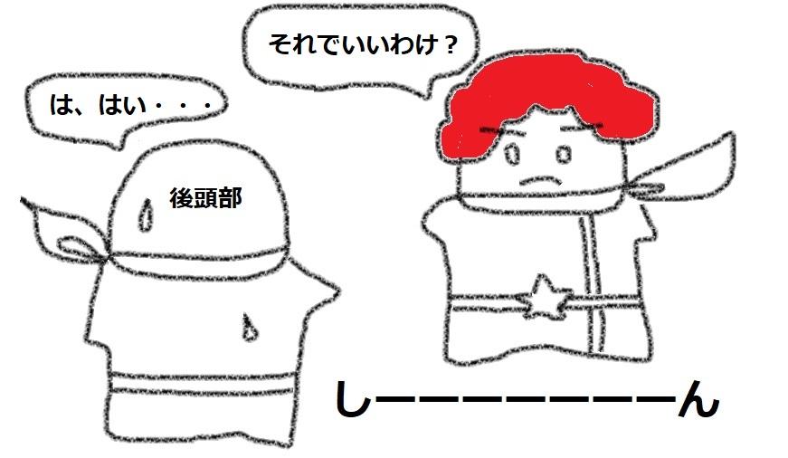 f:id:kanahiro9-22_22-8-8:20180712063439j:plain