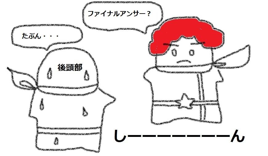 f:id:kanahiro9-22_22-8-8:20180712063459j:plain