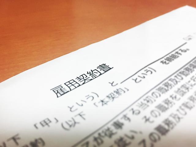 f:id:kanahiro9-22_22-8-8:20180713053224j:plain