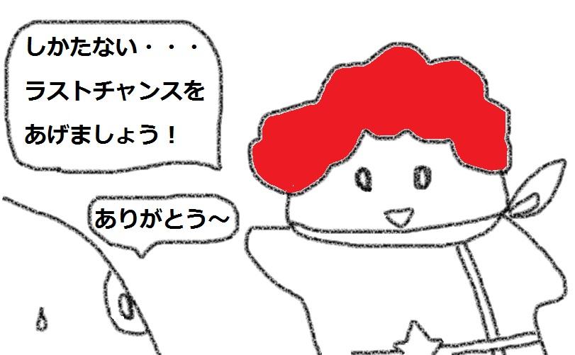 f:id:kanahiro9-22_22-8-8:20180713135522j:plain