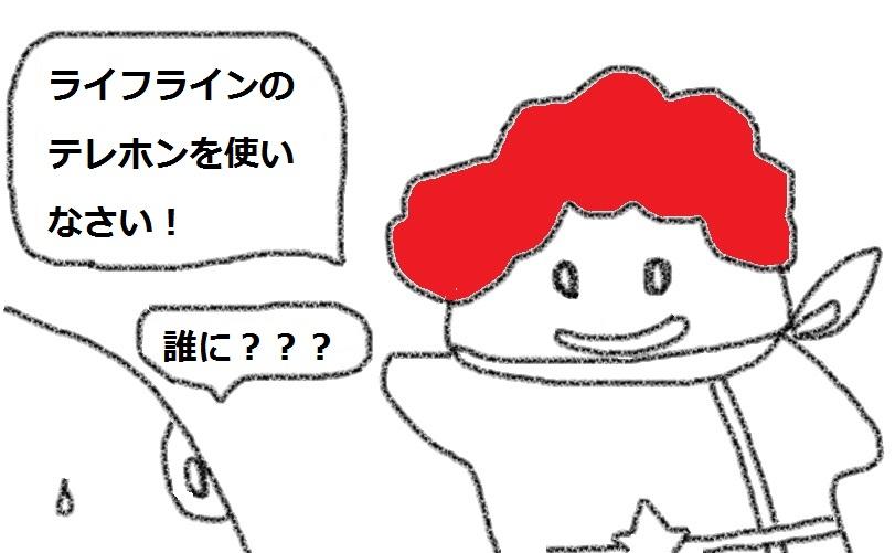 f:id:kanahiro9-22_22-8-8:20180713135547j:plain