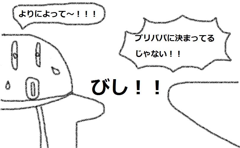 f:id:kanahiro9-22_22-8-8:20180713135635j:plain