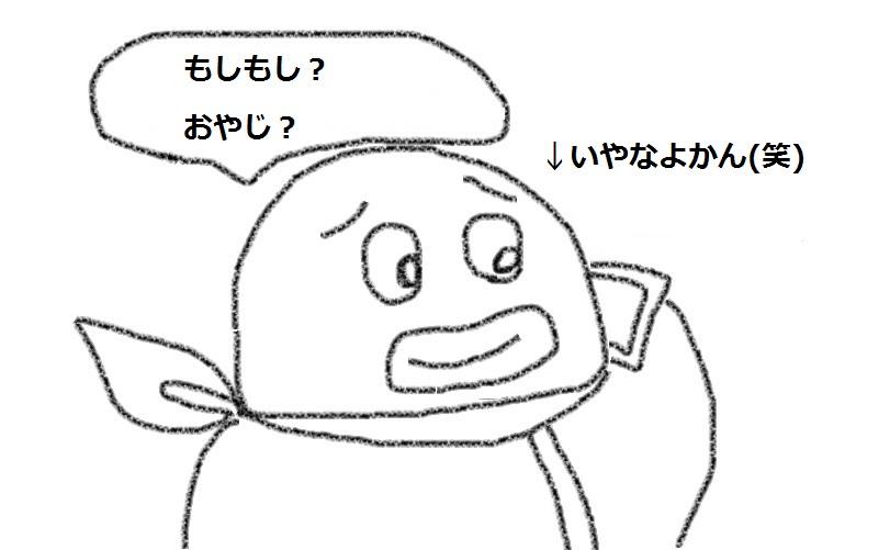 f:id:kanahiro9-22_22-8-8:20180713135659j:plain