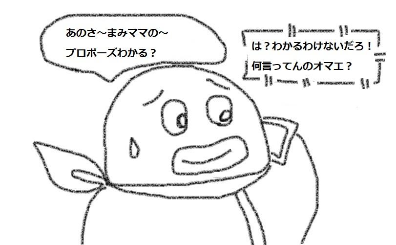 f:id:kanahiro9-22_22-8-8:20180714053545j:plain