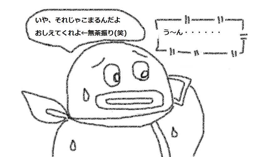 f:id:kanahiro9-22_22-8-8:20180714053638j:plain