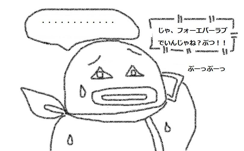 f:id:kanahiro9-22_22-8-8:20180714053700j:plain
