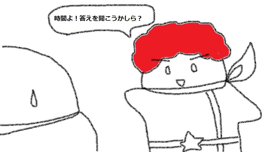 f:id:kanahiro9-22_22-8-8:20180714053723j:plain