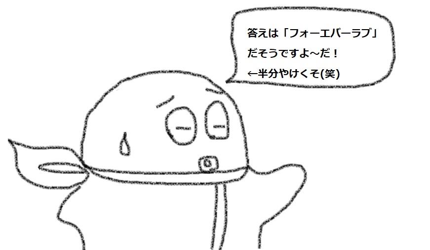 f:id:kanahiro9-22_22-8-8:20180715051512j:plain