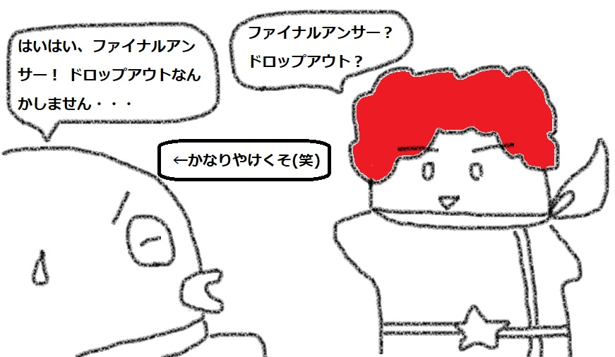 f:id:kanahiro9-22_22-8-8:20180715051539j:plain